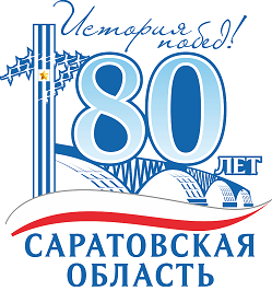 http://balskola.ucoz.ru/site/sar.png